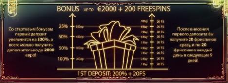 Бонусы от JoyCasino