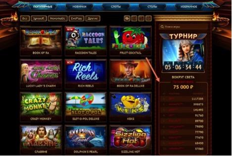 Игры и акции от казино фараон